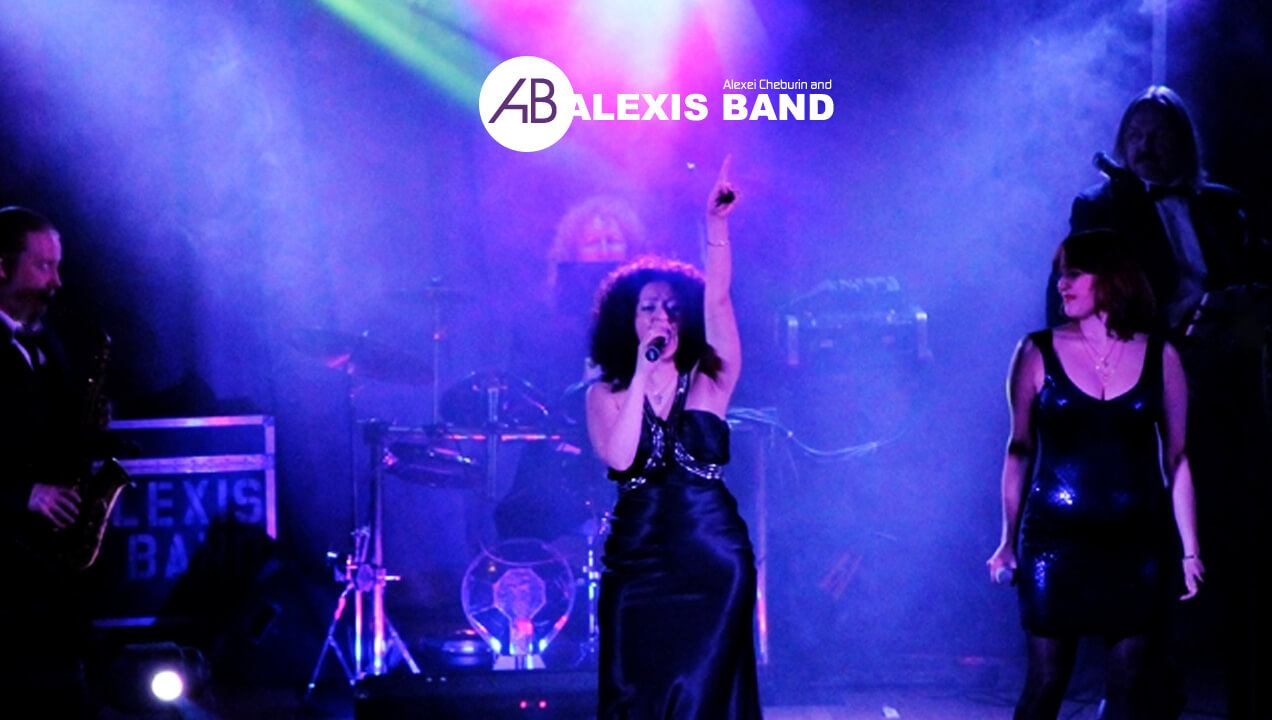 Alexis Band remodeled logo